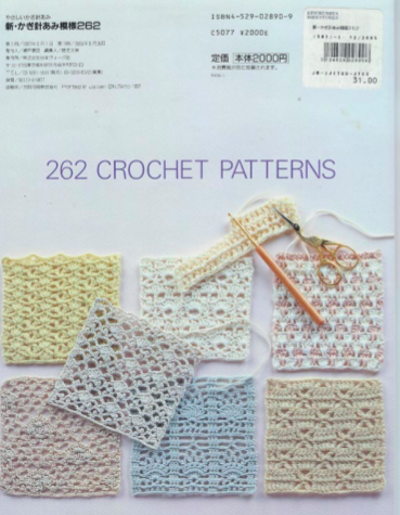 262 patterns